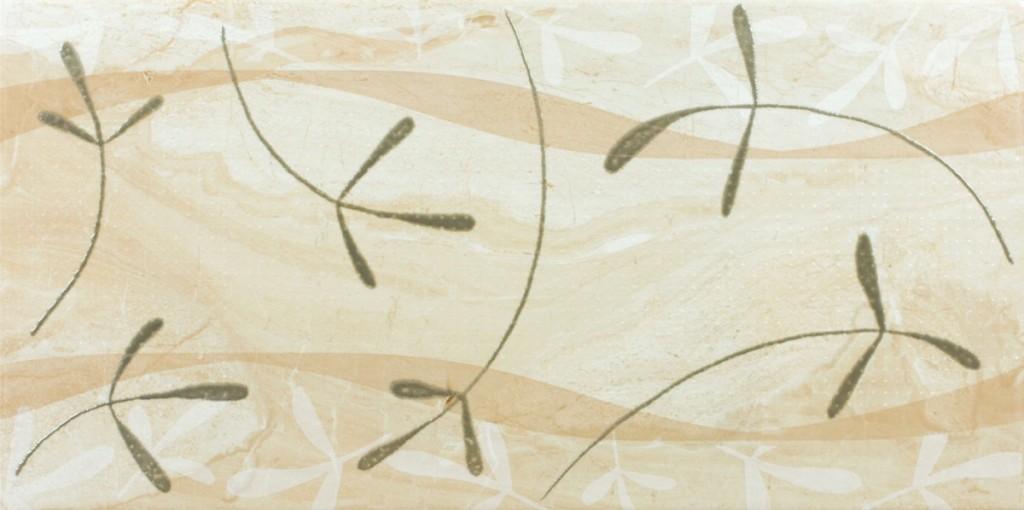 Dekor imitace mramoru DAINO REALE Beige 25 x 50 cm