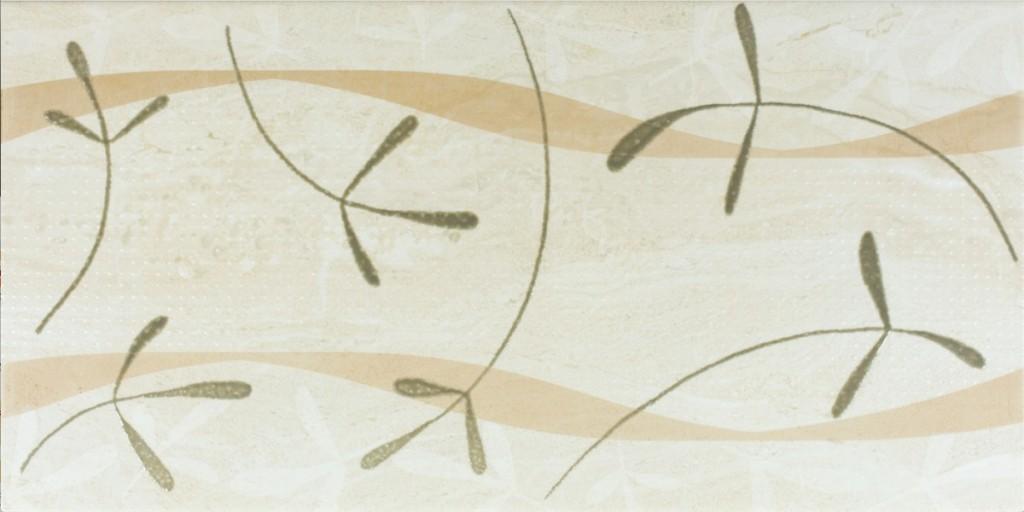 Dekor imitace mramoru DAINO REALE Crema 25 x 50 cm