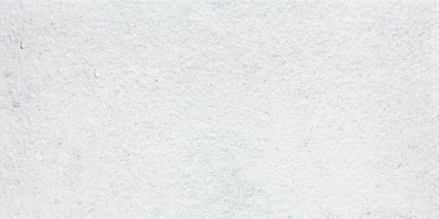 Protiskluzná dlažba imitace betonu CEMENTO, 30 x 60 cm, Světle šedá - DARSE660