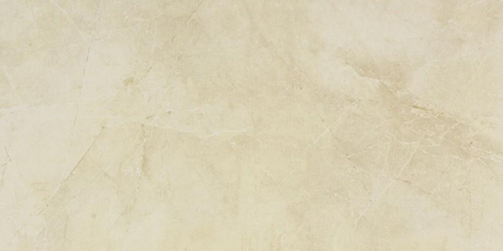 Velkoformátová dlažba EVOLUTIONMARBLE Golden Cream 60 x 120 cm