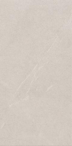 Velkoformátová dlažba v imitaci kamene ARKISTONE Ivory 60 x 120 cm