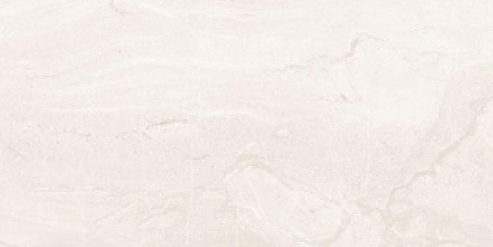 Obklad imitace mramoru DAINO REALE Crema 25 x 50 cm